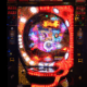 Pachinko weird casino game